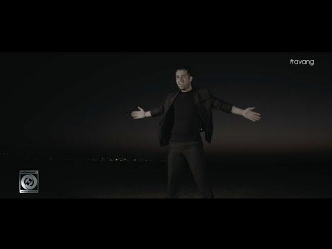 Sintaj - Maste Cheshmat (Клипхои Эрони 2016)