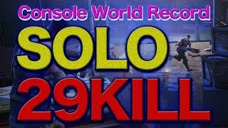 【Tied Aydan】Tied the Console World Record for solo 29kills!!!!【フォートナイト 】【FORTNITE】
