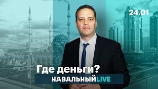 Кавказ не платит за газ