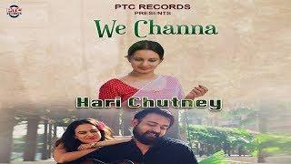 We Channa | Nancy | Hari Chutney | Punjabi Short   - YouTube