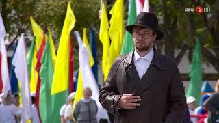 #100секунд. День города Корсакова