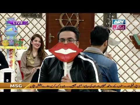 Interested Game Segment in Salam Zindagi