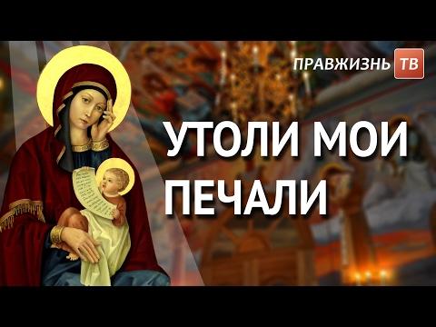 Утренняя молитва с параллельным переводом