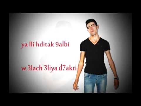 MP3 TÉLÉCHARGER KALMAT KHSARA FIK NABGHIK