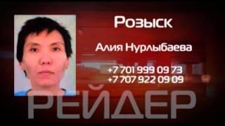 В Алматы на СТО сгорели 5 машин