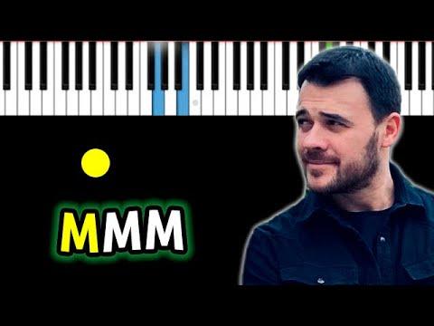 EMIN - МММ | Piano_Tutorial | Разбор | КАРАОКЕ | НОТЫ + MIDI