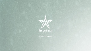 りんご娘16thシングル『Ringostar』発売決定!