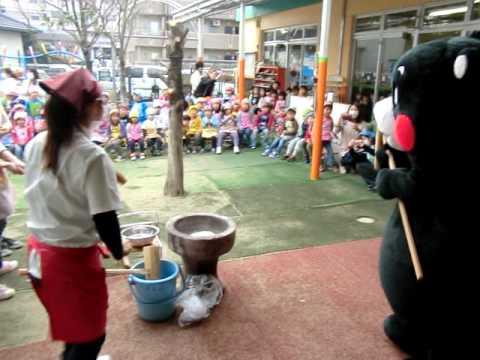 Dainienzeru Nursety School