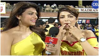 Glamoruos Shruti Haasan Whistles and Cheers For Chennai Rhinos | Chennai Rhinos Whistle Podu