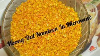 Moong Dal Namkeen In Microwave  Roasted Moong Dal   Mung Dal Namkeen Fried Mung Dal Namkeen #namkeen