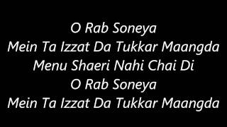 Atif Aslam's Rabba Sacheya 's Lyrics