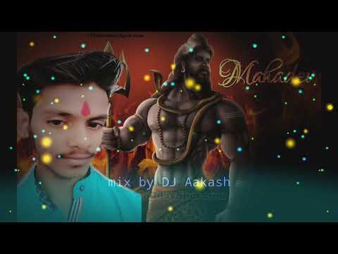 Dj Bhole Song