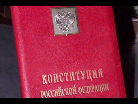 КОНСТИТУЦИЯ РФ, статья 25, Жилище неприкосновенно  Никто не вправе проникать