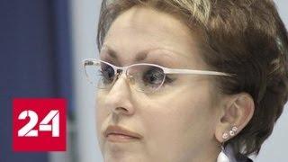 Саратовский министр поплатилась должностью за