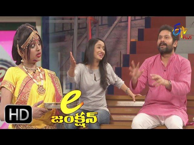 E-Junction – 6th March 2017 – Full Episode | Vindhya, Koushik