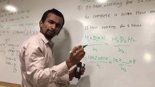 Aptitude Tutorial In a Single Video - By Varun Mahindra. How to Crack Written Test Aptitude.Campus