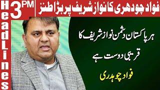 Every Enemy Of Pakistan Is A Friend Of Nawaz Sharif | Headlines 3 PM | 24 July 2021 | AbbTakk | BC1F