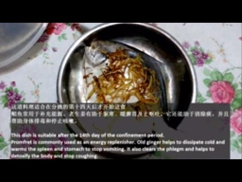 Steamed Promfert With Chicken Essence Confinement Recipes | Chicken Recipes | All Recipes.Com | Easy