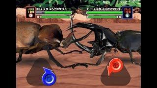[アーケード] 甲虫王者 ムシキング Mushiking - 2 VS 2 - Megasoma VS Chalcosoma