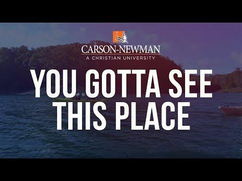 Carson-Newman University - video