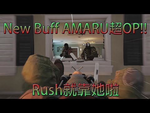 哈士奇的R6日常 測試服試玩Amaru