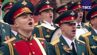 """Сводный оркестр исполнил песню """"Мы - армия народа"""" на Красной площади"""