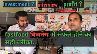 #fast food business #fast food cafe business plan #fast food business idea #pizza burger business