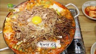2tv 저녁 생생정보 - [택시 맛객] 육개장전골&육개장칼국수.20170309