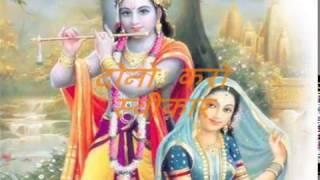 radhe krishna ki jyoti - YouTube