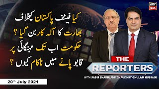 The Reporters   Sabir Shakir   ARYNews   20 July 2021
