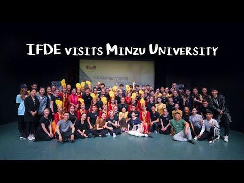 IFDE at Minzu University -- China Spectacular Tour 2019