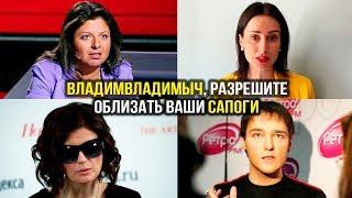 ЗНАТНО ИХ ПОРВАЛО! Грузинский ведущий запустил реакцию РАЗРЫВА ПУТИНИСТОВ