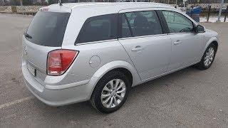 Opel Astra H 124000км пробег. Мои 1,5 месяца с ним.