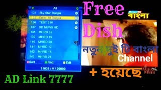 dd free dish software update link again - TH-Clip
