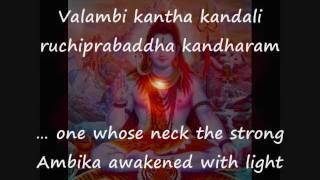 Hymn With English Subtitles   Shiva Tandava Stotra   Ravana's Great Composition