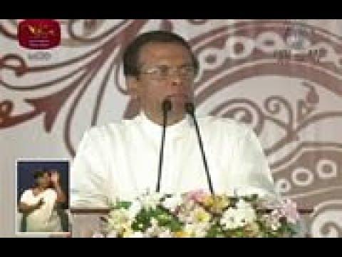 Rupavahini 8.00pm Sinhala News | 2019-05-17