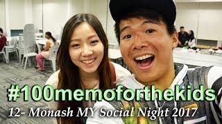 Monash Malaysia Social Night 2017; TCK Pros & Cons [Vlog #12 MFTK]