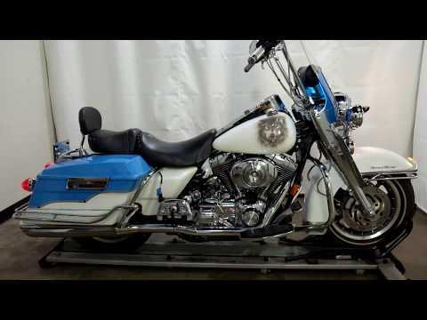 2005 Harley-Davidson FLHR/FLHRI Road King® in Eden Prairie, Minnesota - Video 1