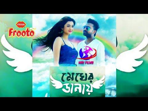 "Download ""মেঘের ডানায়"" Megher Danay | Shooting video | Imran | Darshana Banik | 2018 | New bangla song | HD Mp4 3GP Video and MP3"