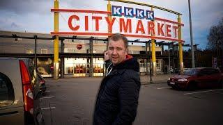 Пробуем: Скорожралка из Финского гипермаркета