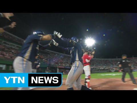 韓國職棒決賽觀戰指南