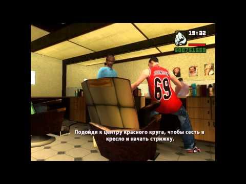 GTA San Andreas Super Cars #2 Райдер.