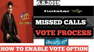 bigg boss tamil vote season 2 hotstar - मुफ्त