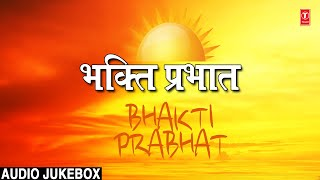 Morning Bhakti Bhajans Best Bhajans from Films I Full Audio Songs Juke Box
