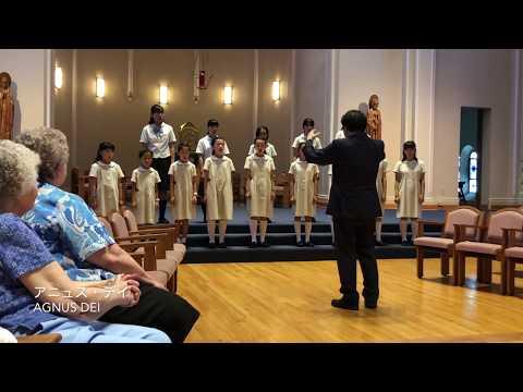 ノートルダム学院小学校 合唱クラブ at School Sisters of Notre Dame (SSND) St Louis.