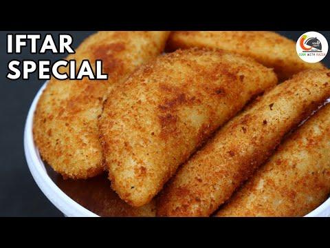 Ramzan Special Amzaing Snacks Recipe   इफ्तार के लिए नया नाश्ता    Creamy Half Moon recipe