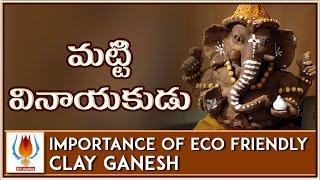 clay ganesh - मुफ्त ऑनलाइन वीडियो