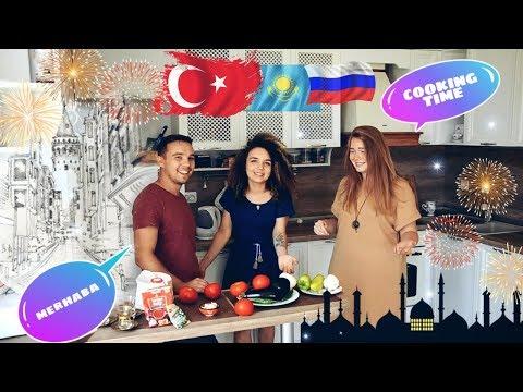 """Смогли не упасть в обморок от блюда """"Имам Баялды""""😯  / Cooking time😋  / Уроки турецких танцев 💃🇹🇷"""