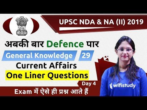 9:00 PM - UPSC NDA & NA (II) 2019 | GK by Sushmita Ma'am | One Liner Current Affairs Ques (Day#4)