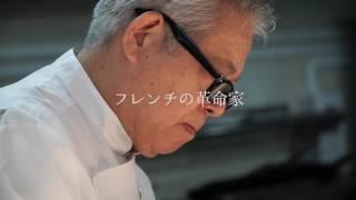 メゾン タテル ヨシノ